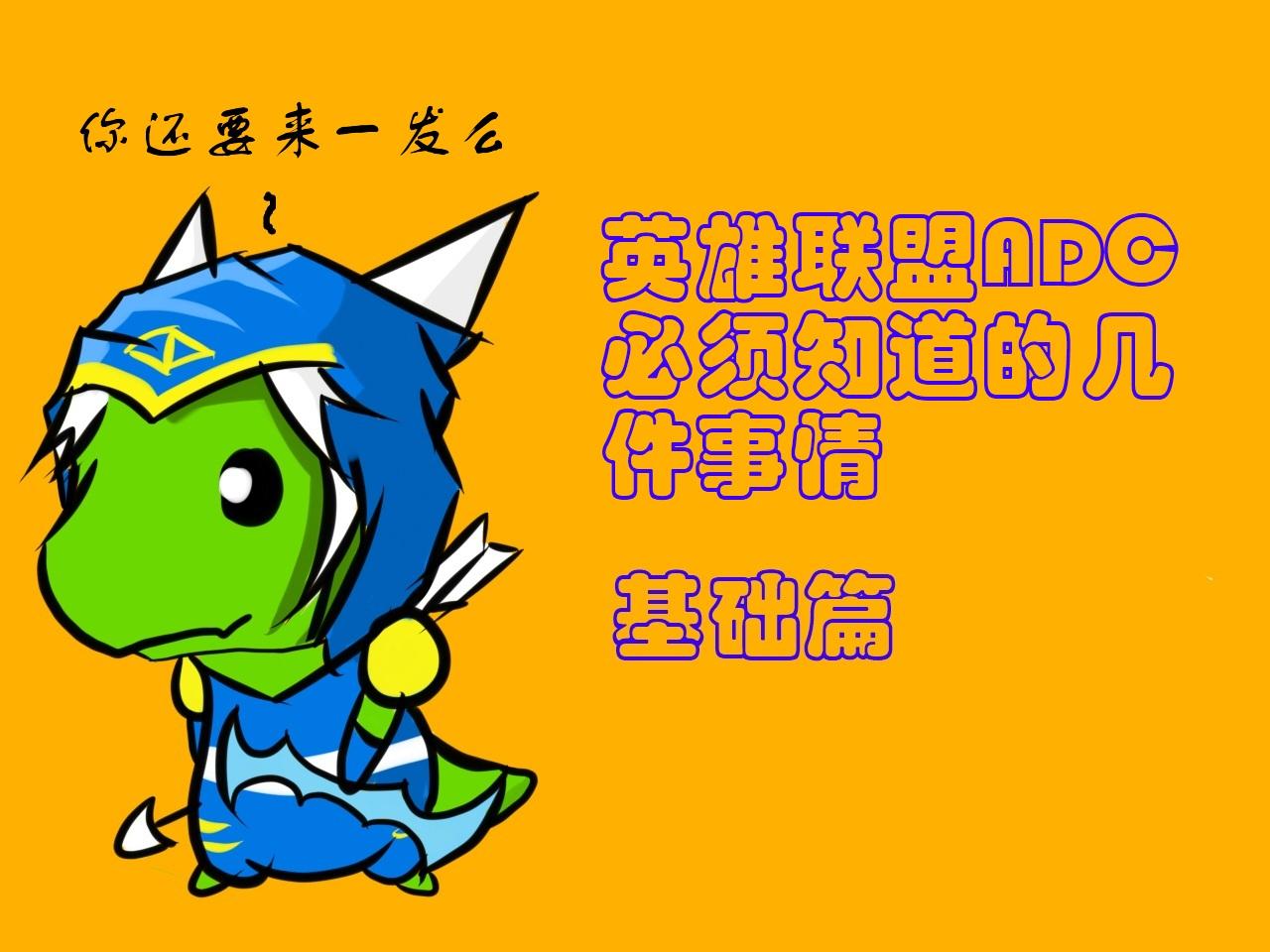 i_38_520b53b959946.jpeg