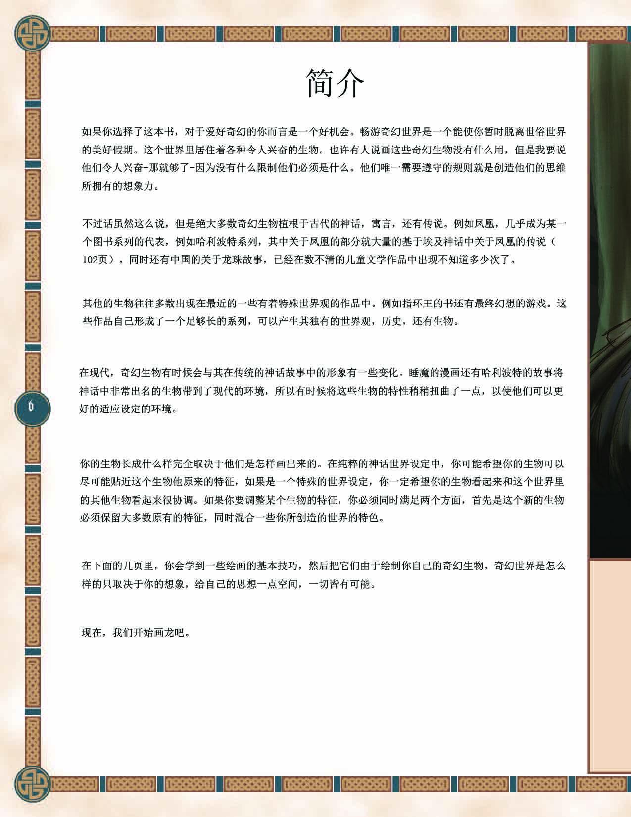 i_418_5120f2c3237f5.jpeg