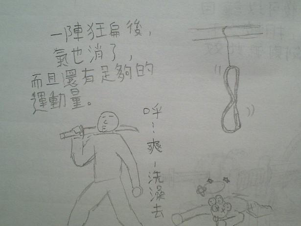 简笔画 手绘 素描 线稿 615_461